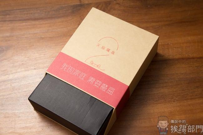 天貓魔盒2