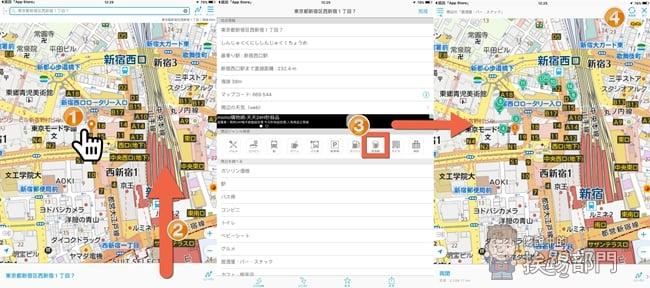 日本電車站不再迷路的好工具 Mapion 地圖