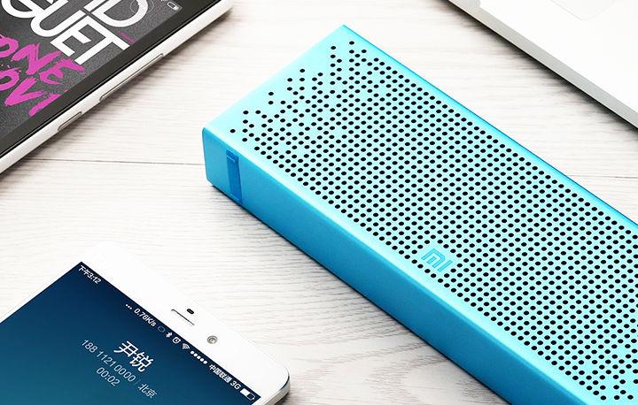 可插SD卡播放音樂的小米藍牙喇叭