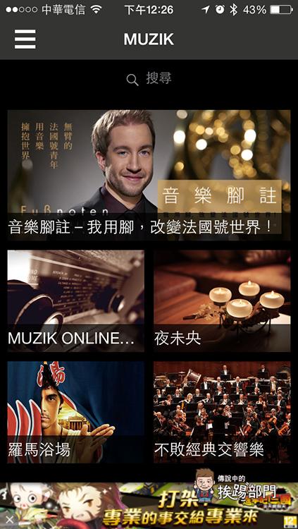Muzik-Online