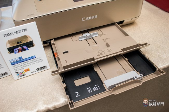 Canon PIXMA MG
