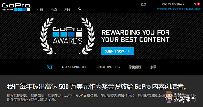 GoPro Awards