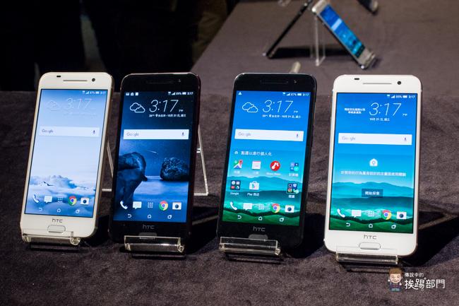 HTC One A9
