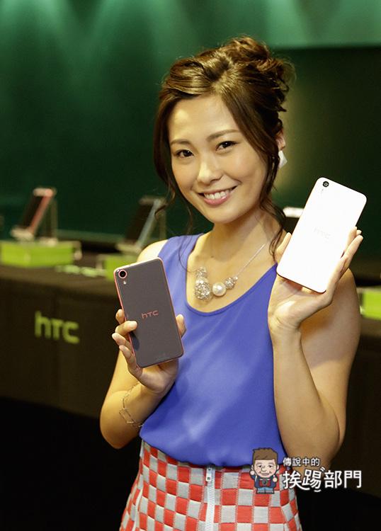 HTC Japan