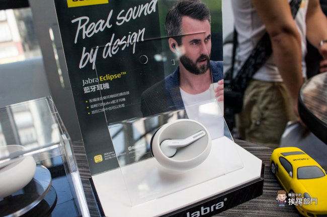 Jabra Eclipse Wireless