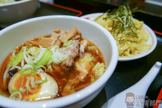 日本新宿美食 老麺処圓(えん)拉麵