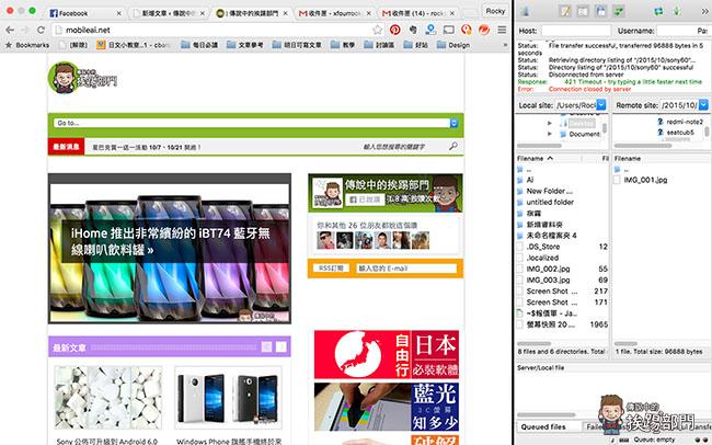 OS X EI Capitan Split View