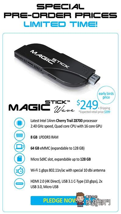 MagicStick