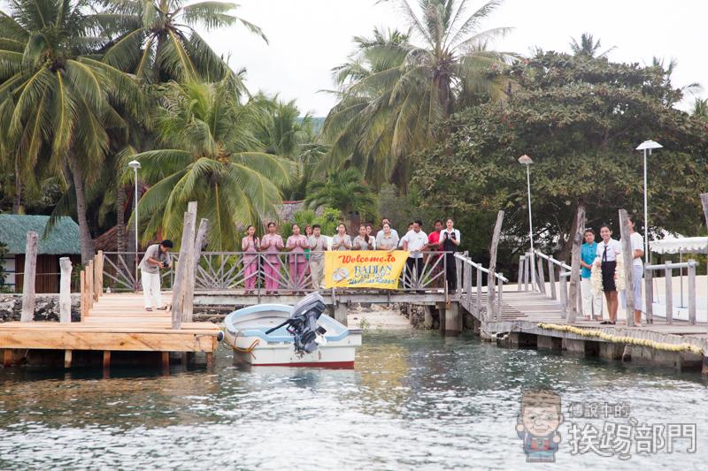 Badian Island
