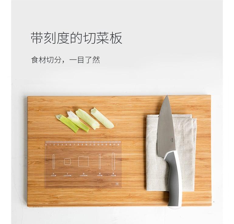 飯來F1S 烹飪機器人