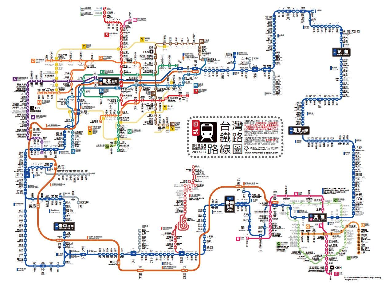 47都道府県鉄道路線図