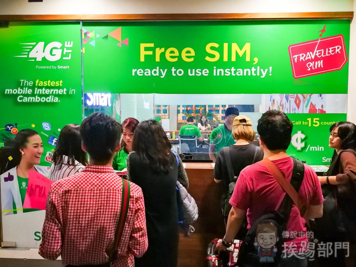 吳哥窟4G上網SIM卡