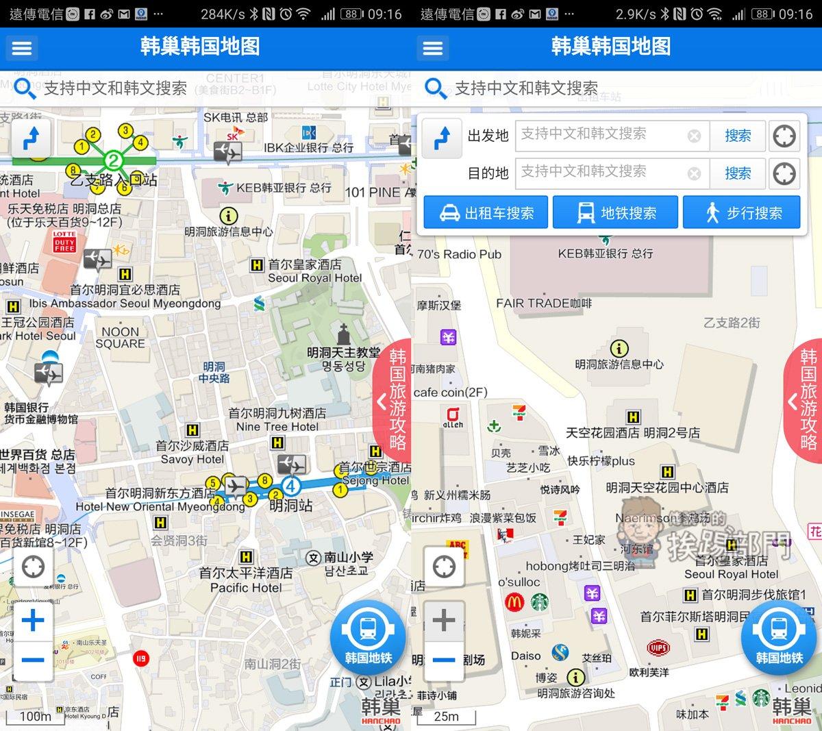 韓國導航地圖APP