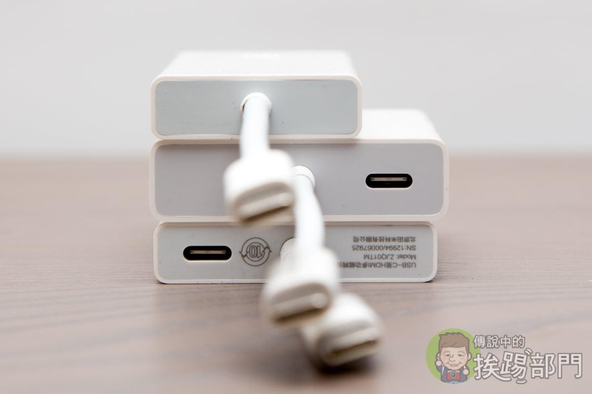 小米 USB Type-C