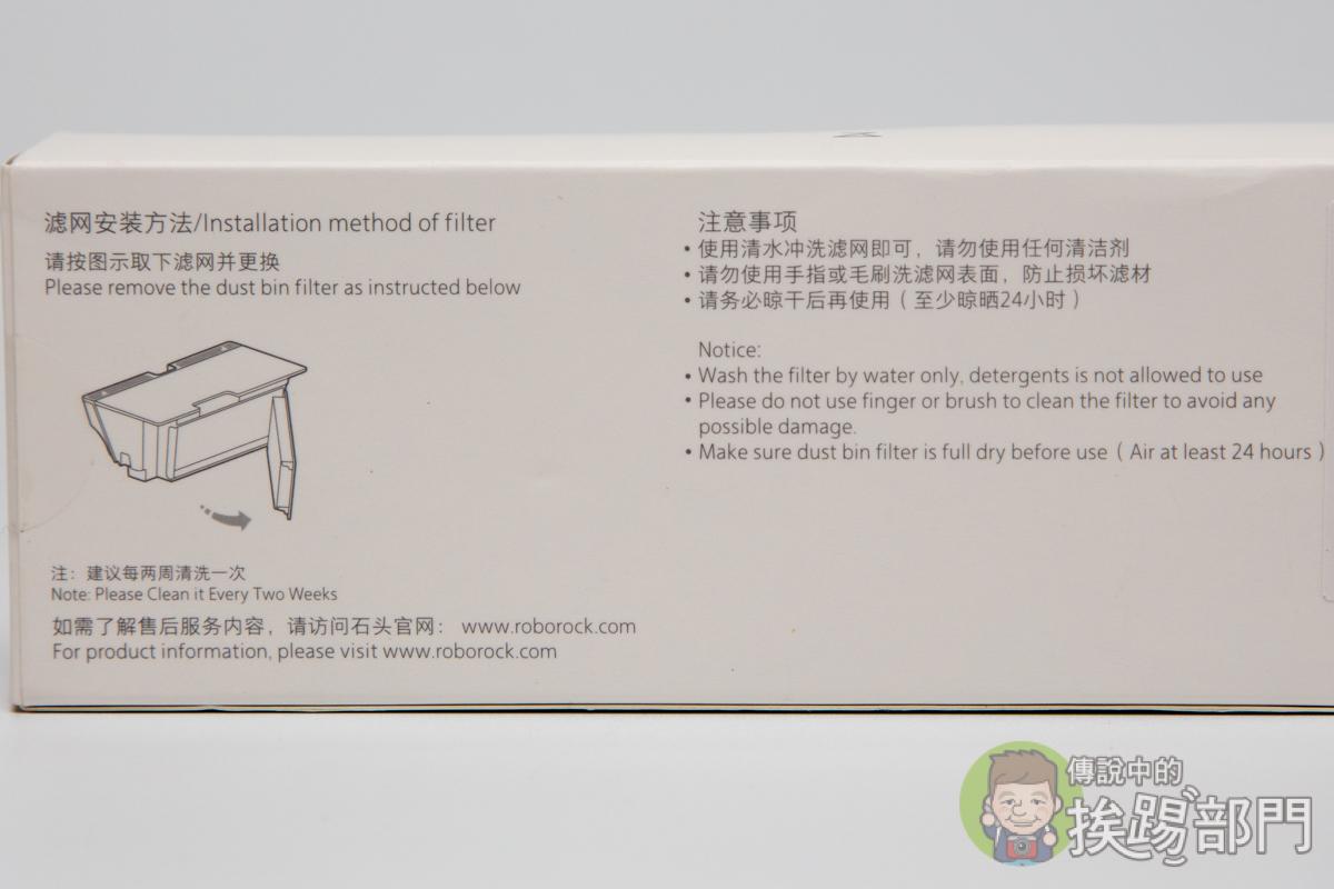 石頭掃地機器人可水洗塵盒濾網