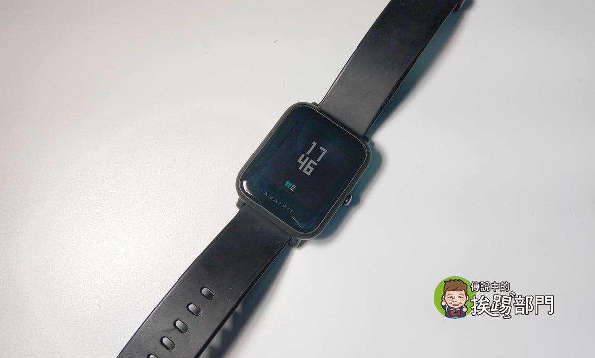 Amazfit 米動手錶青春版黑屏