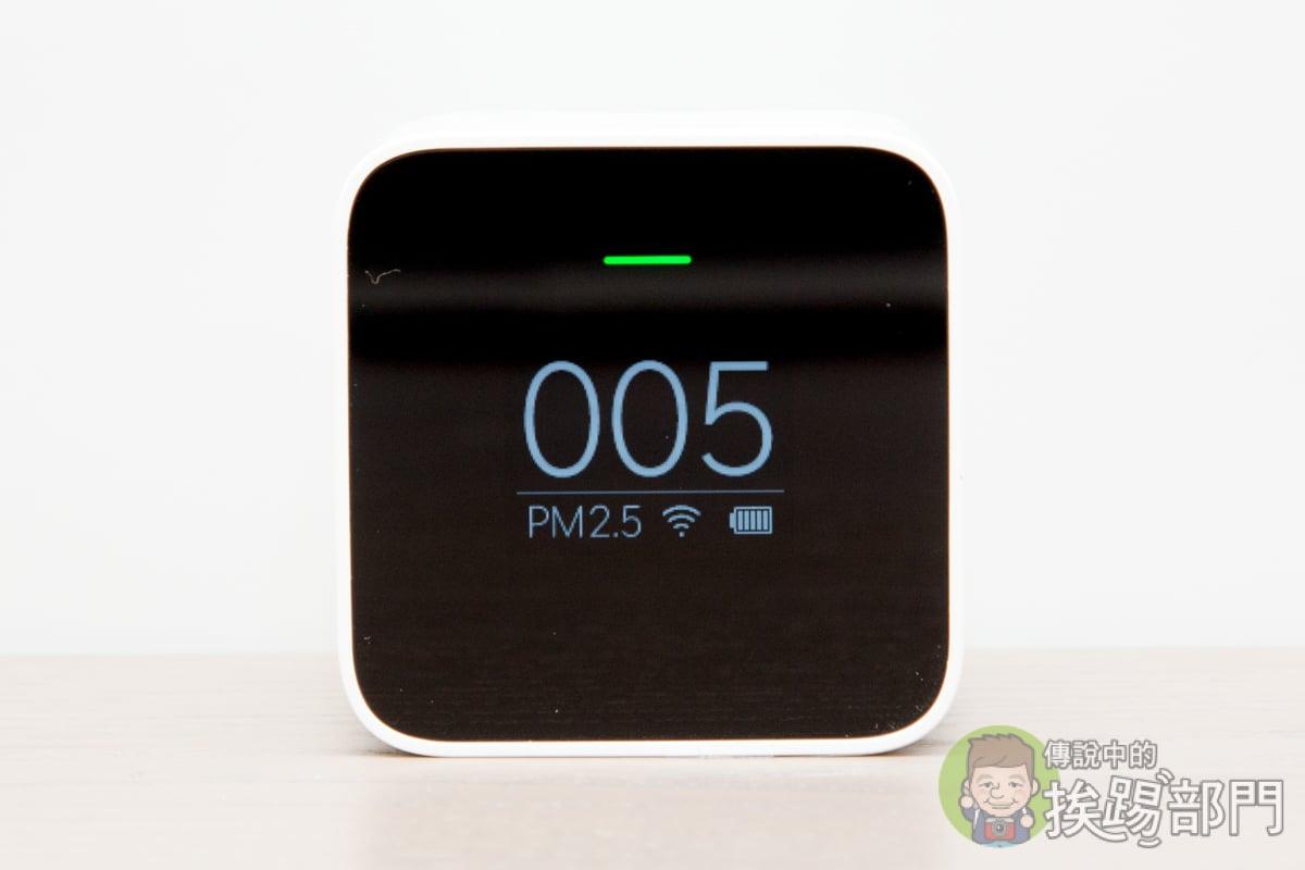 米家 PM2.5 檢測儀