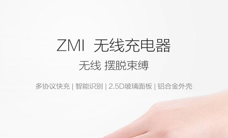ZMI 無線充電器