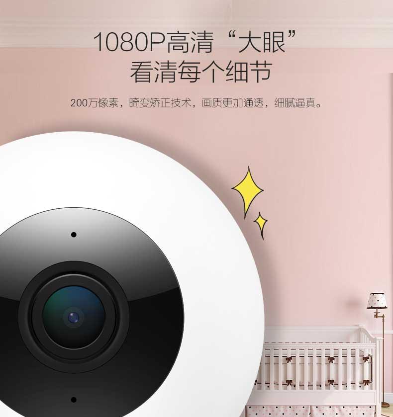 小白智能攝影機 mini版