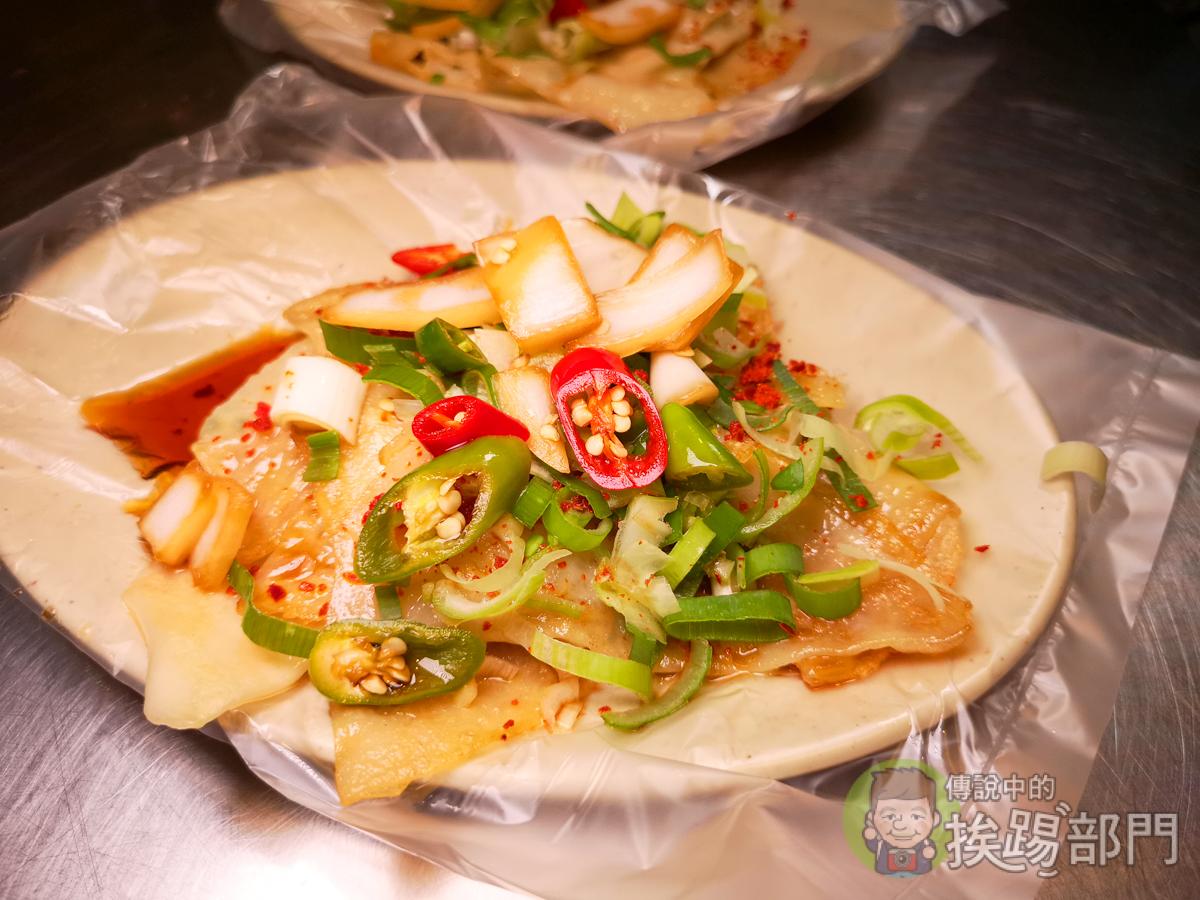 大邱十味 薄餃子 黃麵條