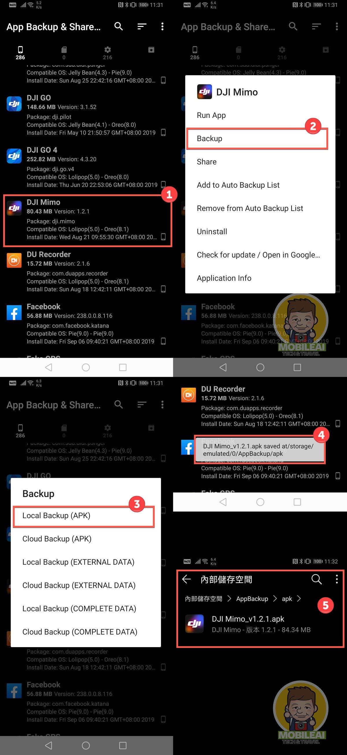 Android 備份 APK 安裝檔