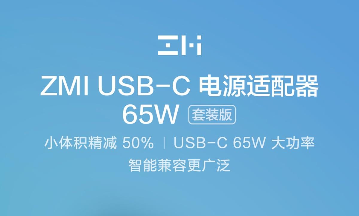 ZMI USB-C PD 65W 充電器