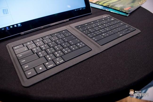 萬用折疊式鍵盤