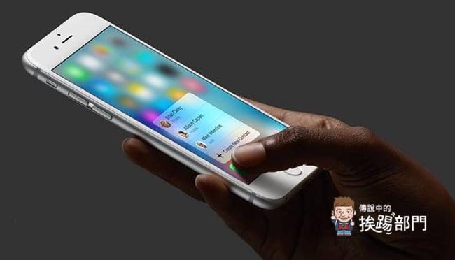 iPhone 6s Plus 螢幕保護貼