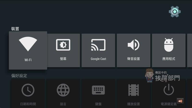 小米 盒子 國際 版 遙控 器 配對