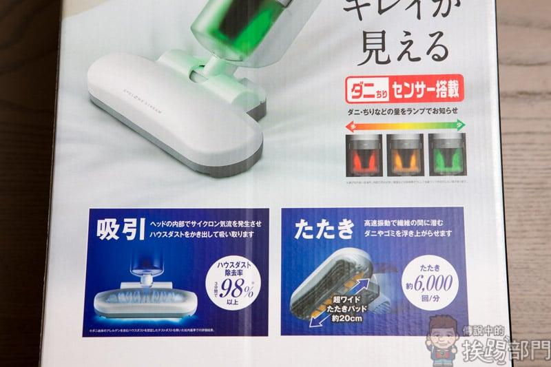 IRIS OHYAMA IC-FAC2 除蟎吸塵器