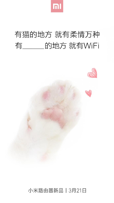 小米電力貓