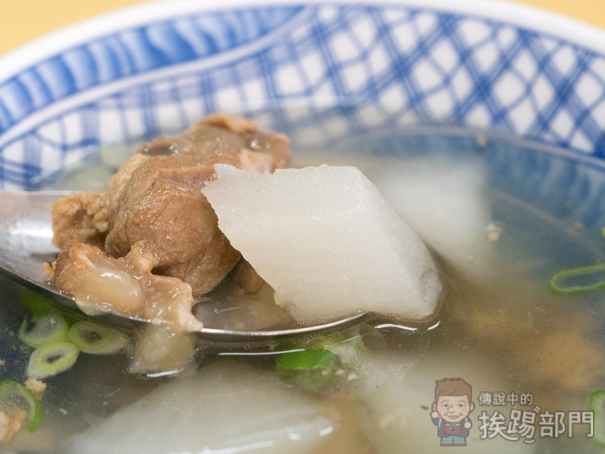 台南聖記軟骨飯