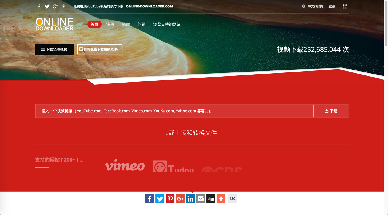 Online-Downloader