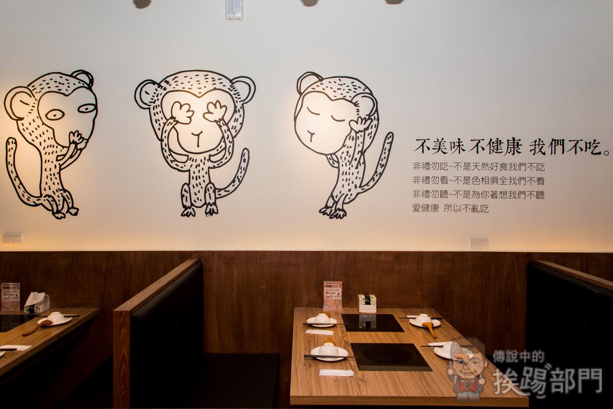 不吃猴原味湯鍋