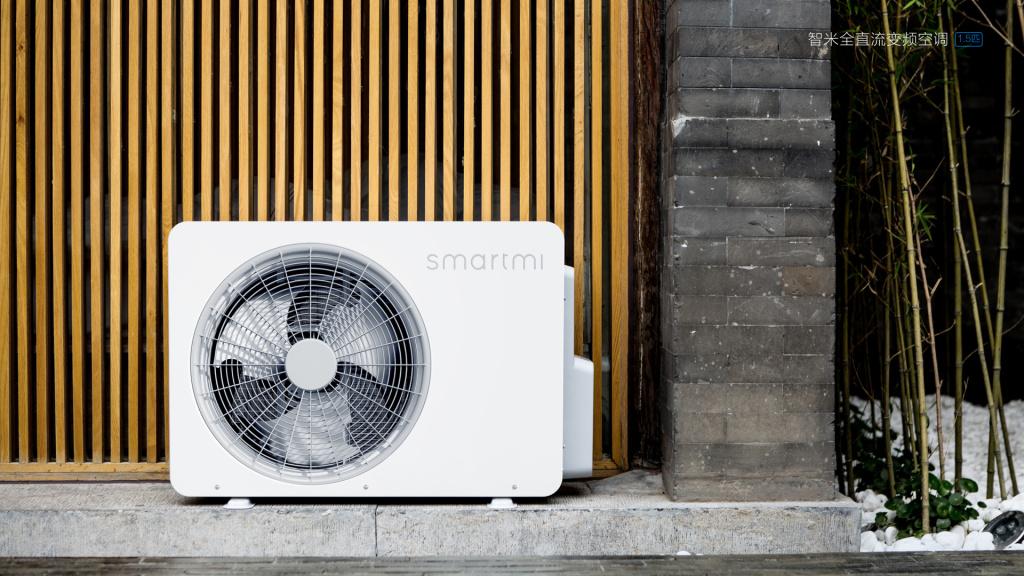 智米全直流變頻空調