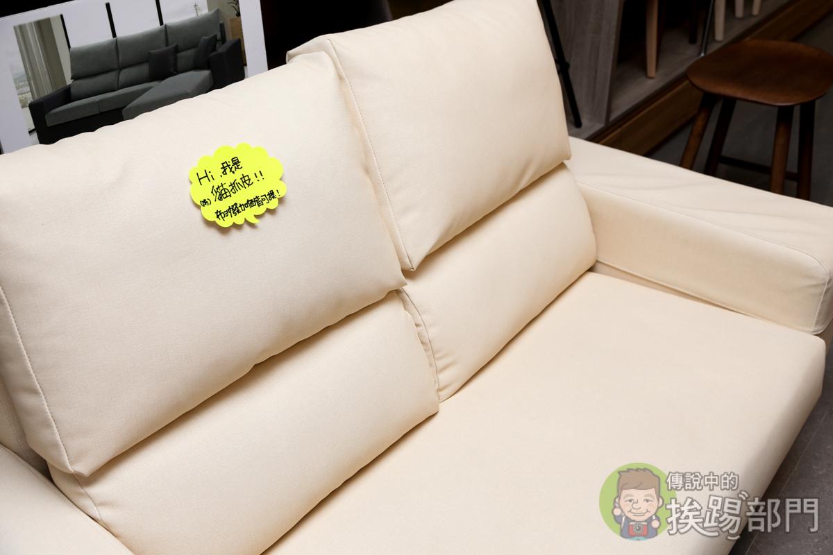 億家具批發倉庫新竹