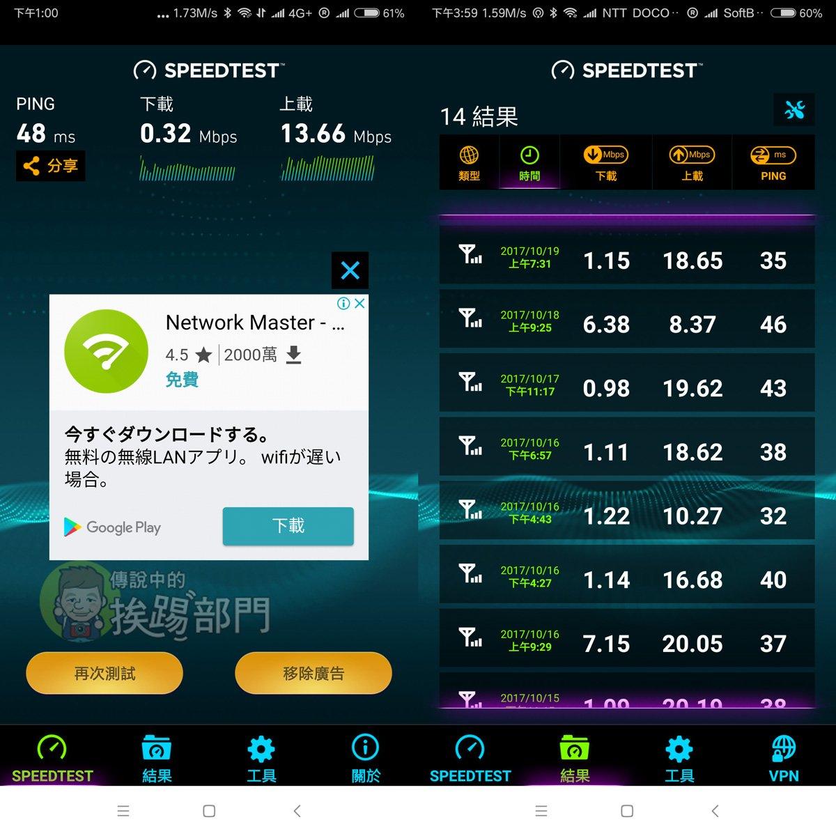 JP SIM 4G LTE日本上網吃到飽