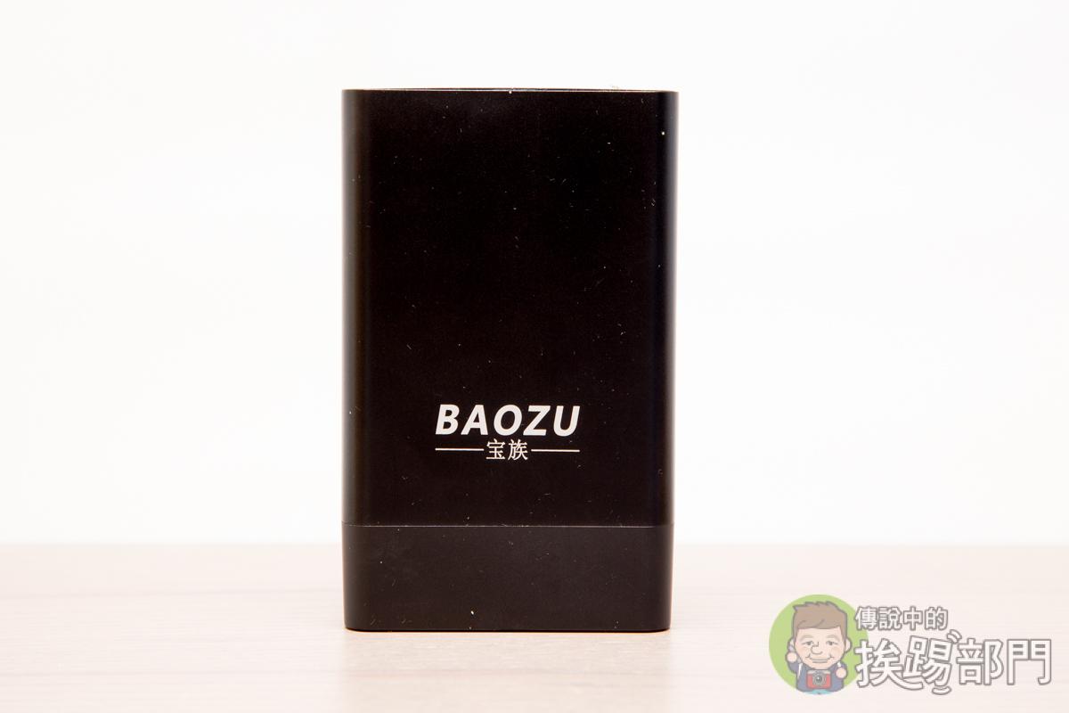 BAOZU 寶族 M1 Smart 行動電源