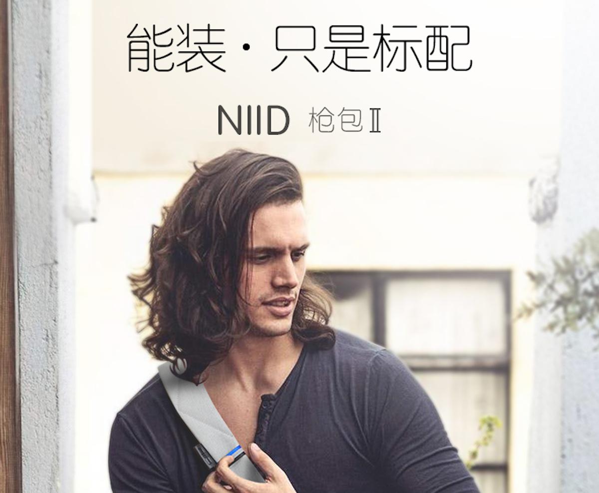 NIID FINO 二代槍包