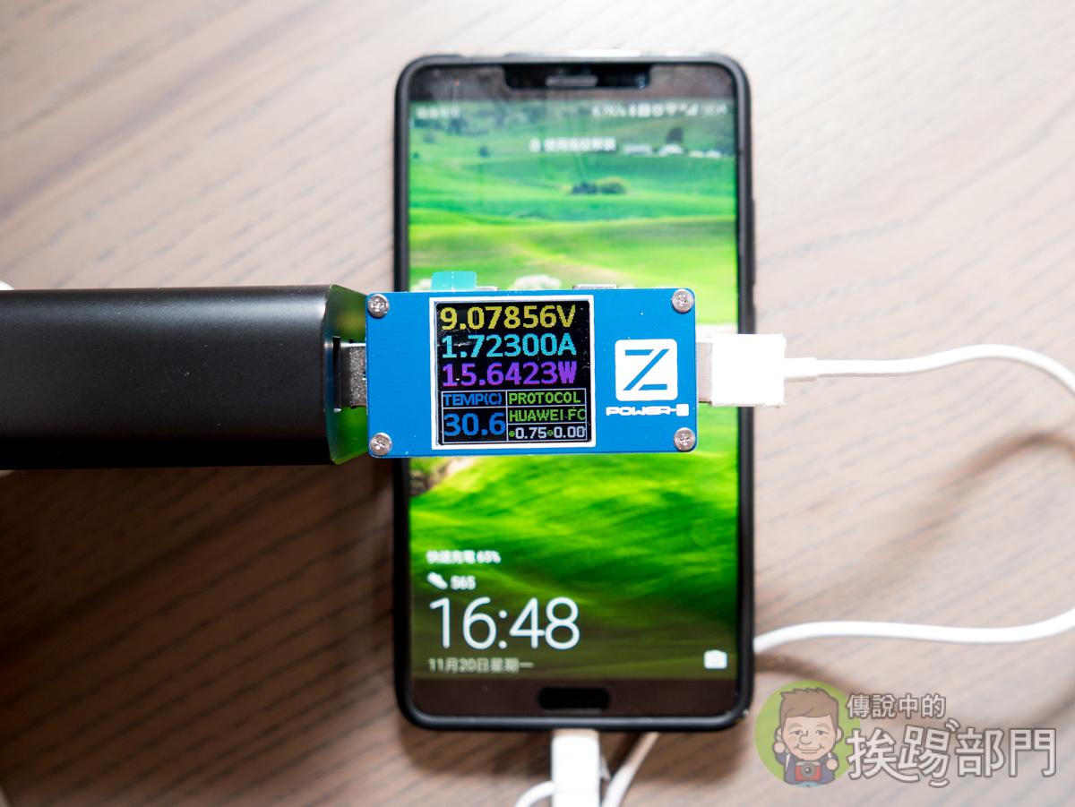 ZMI 雙模智能充電器+行動電源