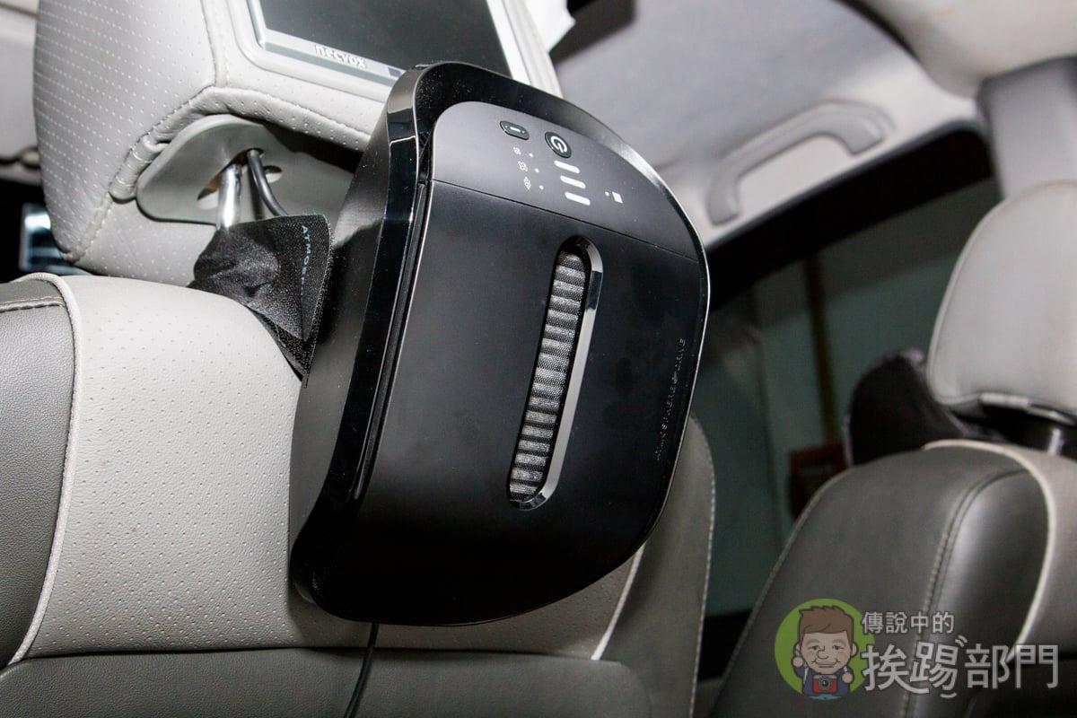 安麗車用空氣清淨機