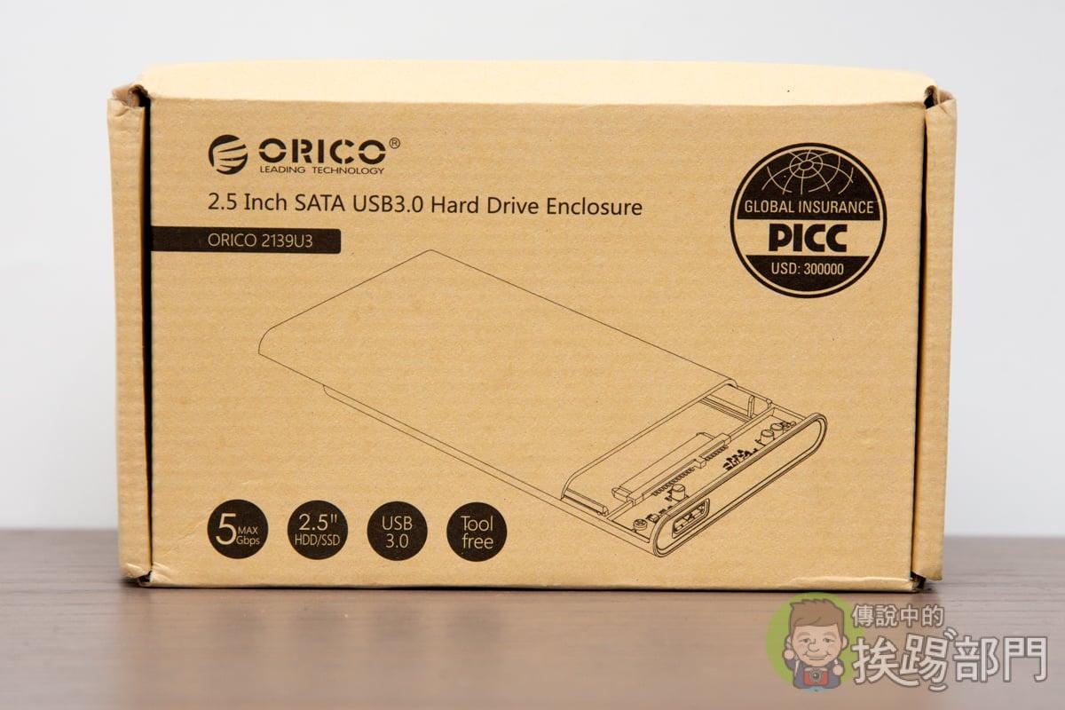 ORICO 2.5吋透明隨身硬碟外接盒