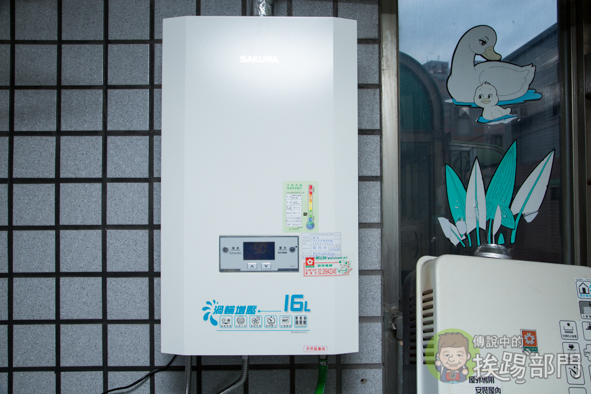 櫻花 DH1693 16L 渦輪增壓智能恆溫熱水器