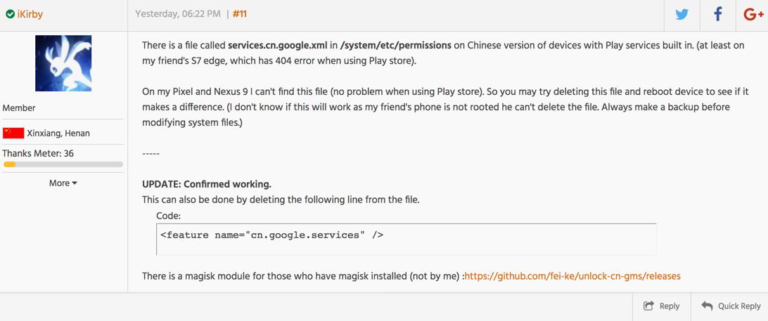 Google Play 錯誤代碼 404
