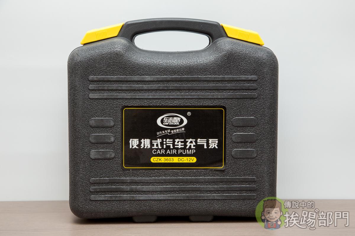 攜帶式電動打氣機