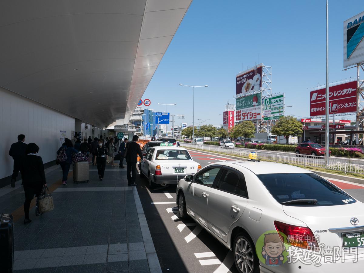 福岡國際機場交通
