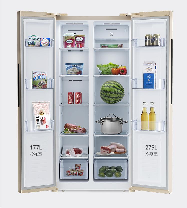 雲米互連網智能冰箱 iLive