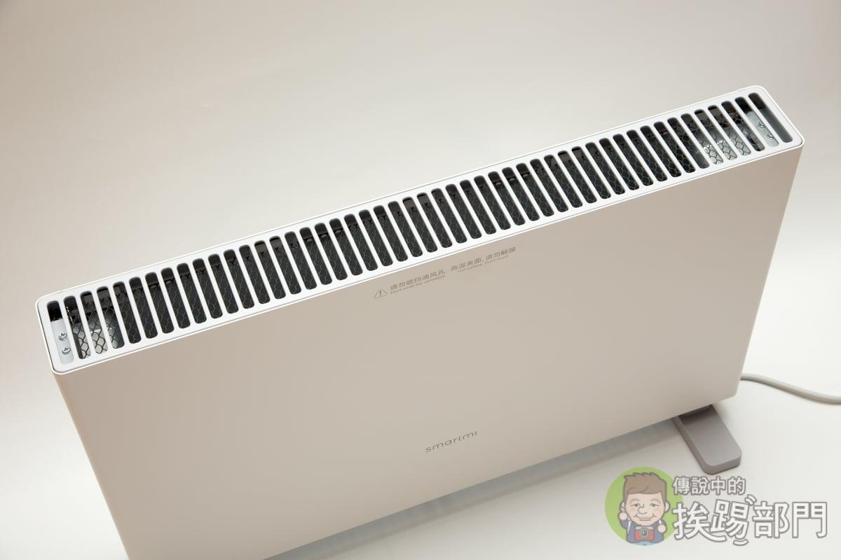 智米電暖器開箱