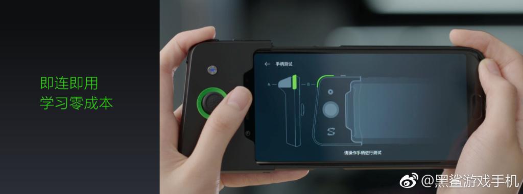黑鯊遊戲手機