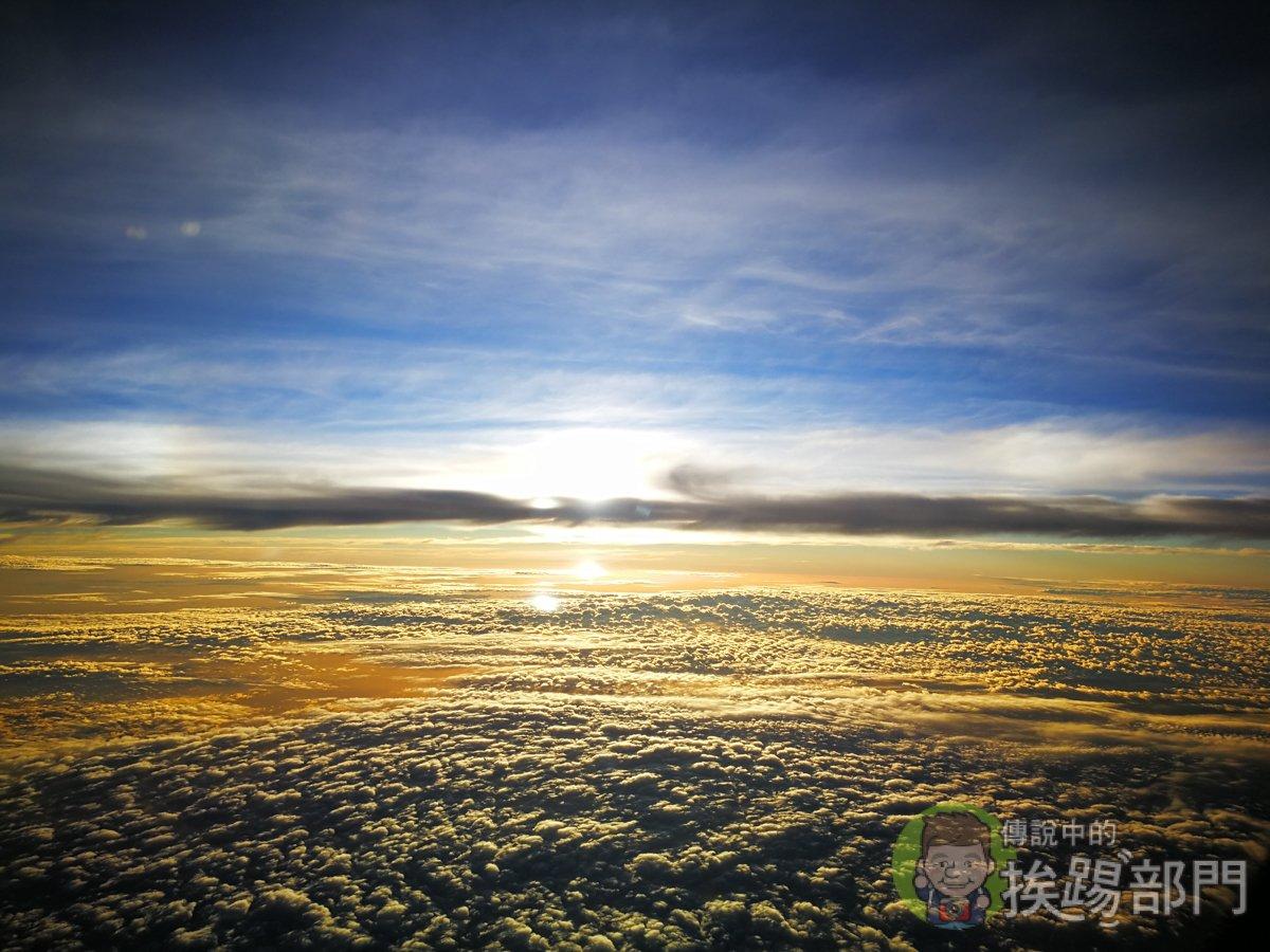 飛機拍日出與夕陽